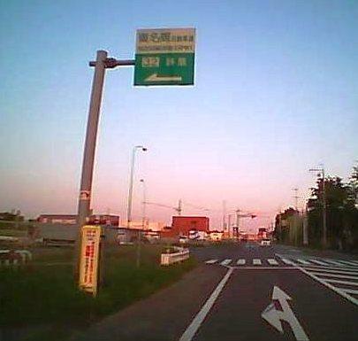 2016_05_01_静岡_ドラレコ_017
