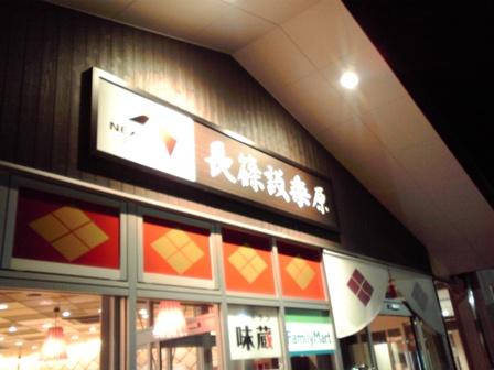 2016_05_01_静岡_カメラ3_08
