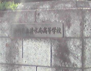 2016_05_01_静岡_カメラ1_027 - コピー