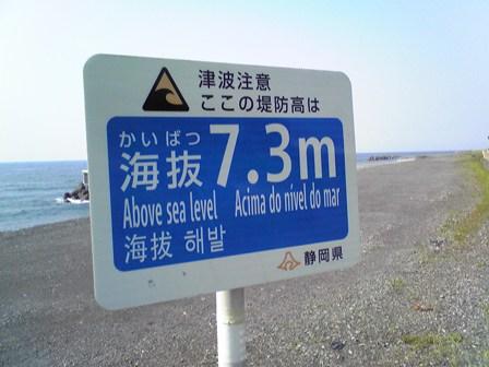 2016_05_01_静岡_カメラ1_043