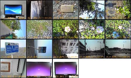 13時43分39秒listB8572016年6月6日Desktop2016_05_01_静岡_カメラ1[000]