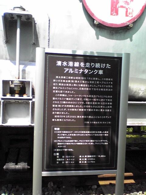 2016_05_01_静岡_カメラ1_093