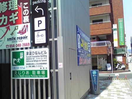 2016_05_01_静岡_カメラ1_142