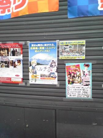 2016_05_01_静岡_カメラ1_147