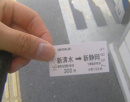 2016_05_01_静岡_カメラ2_121