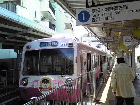 2016_05_01_静岡_カメラ1_163