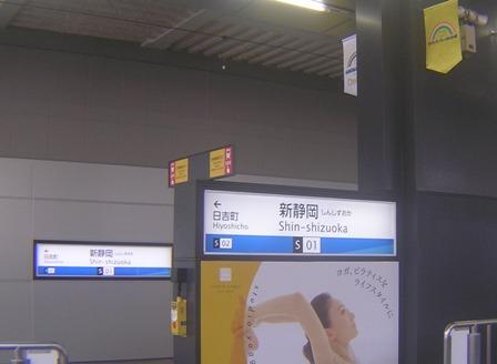 2016_05_01_静岡_カメラ2_149