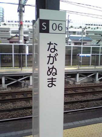 2016_05_01_静岡_カメラ1_208