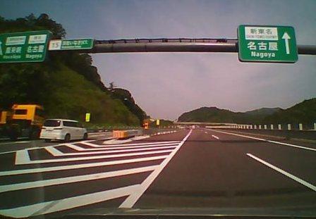 2016_05_01_静岡_ドラレコ_216