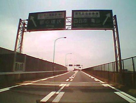 2016_05_01_静岡_ドラレコ_287