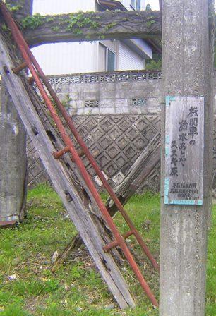 2016_04_25_伊勢奥津_013