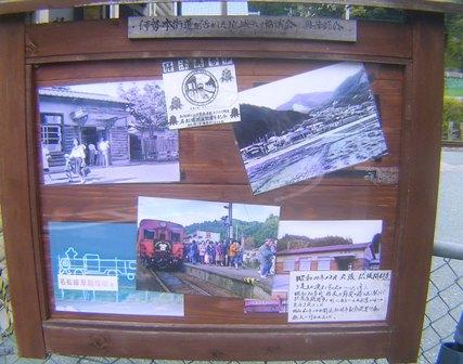 2016_04_25_伊勢奥津_155