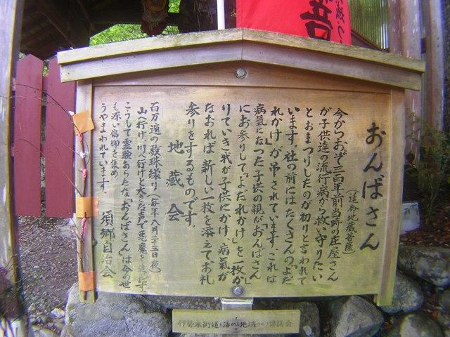 2016_04_25_伊勢奥津_175