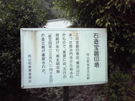 2016_06_29_穴石神社_08