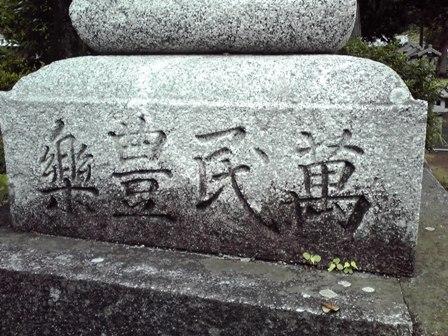 2016_06_29_穴石神社_10
