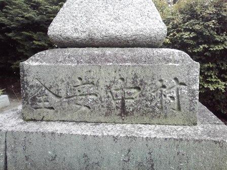 2016_06_29_穴石神社_11