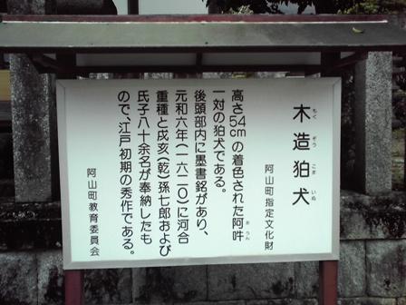 2016_06_29_穴石神社_21
