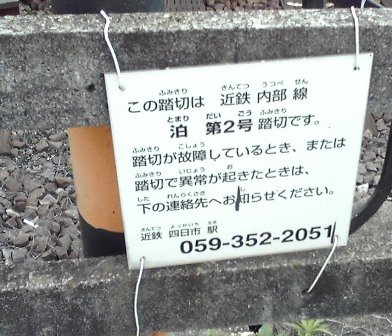 2016_07_13_四日市_37