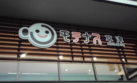 2016_07_26_-27_京都_03
