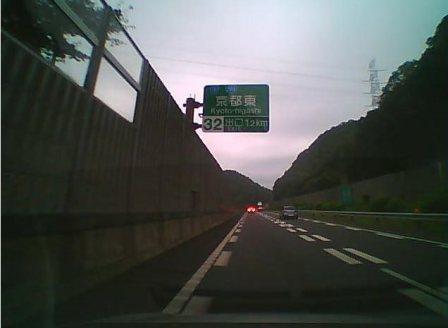 2016_07_26_-27_京都_ドラレコ_062
