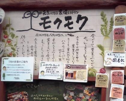 2016_07_26_-27_京都_19