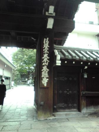 2016_07_26_-27_京都_21