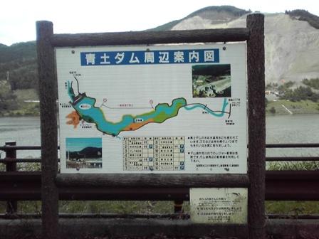 2016_09_03_鈴鹿スカイライン_02