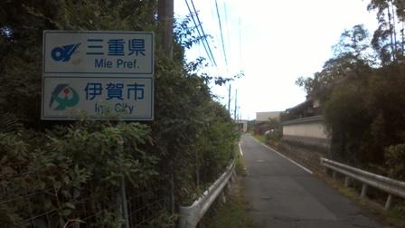 2016_09_04_多羅尾_01