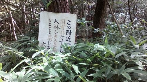 2016_09_04_多羅尾_23_2016_09_20