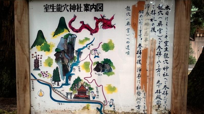2016_09_25_龍穴神社_10