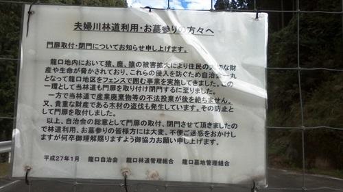 2016_09_25_龍穴神社_42_2016_10_05