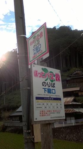 2016_09_25_龍穴神社_58_2016_10_05