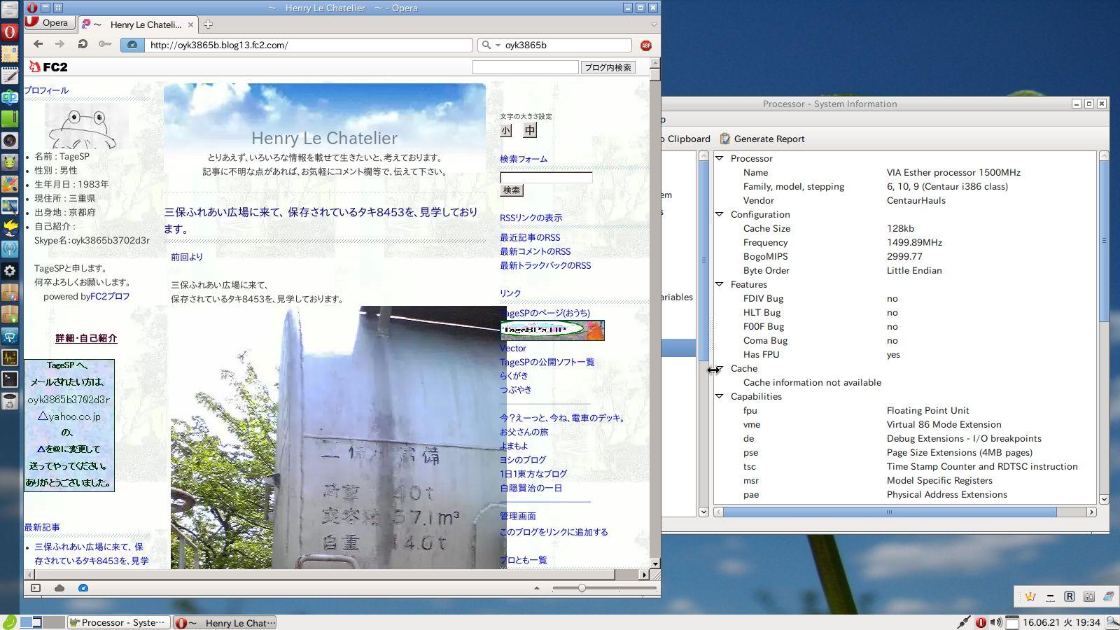 2016_06_19_VIA_MM3500_091.jpg