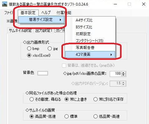 snapshot116458627_convert.jpg