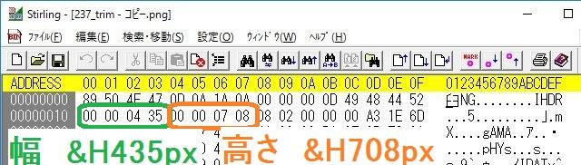 snapshot231337703.jpg