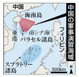 中国三大艦隊、最大級の軍事演習
