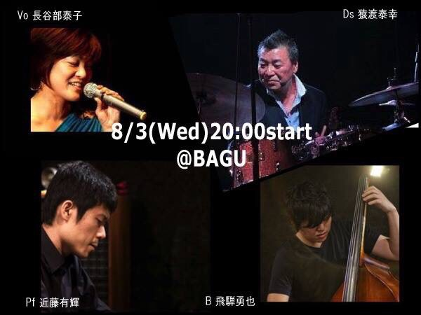 fc2blog_20160728184015c14.jpg