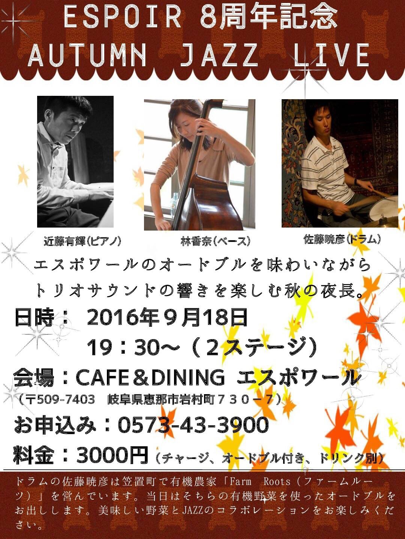 fc2blog_20160910144640ec8.jpg
