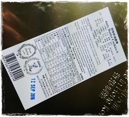 香港DSC_4770