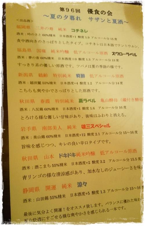 花桐DSC_4791