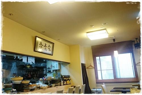米寿DSC_5081 (1)