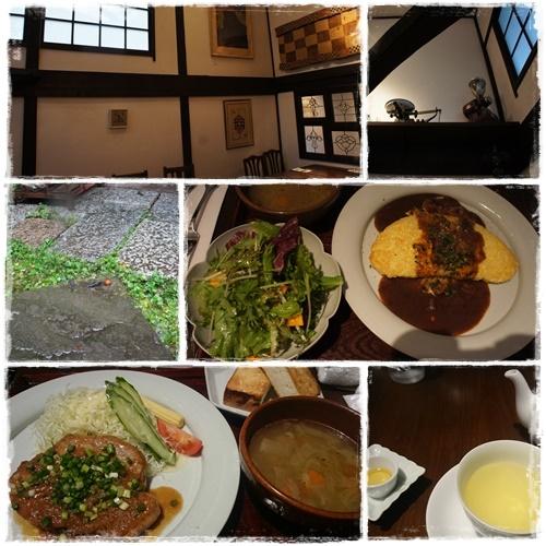 東京24日1page