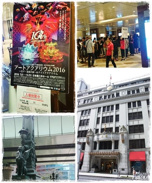 東京25日page4