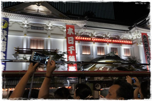 東京25日2DSC03755