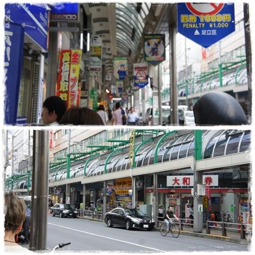 東京26日page5
