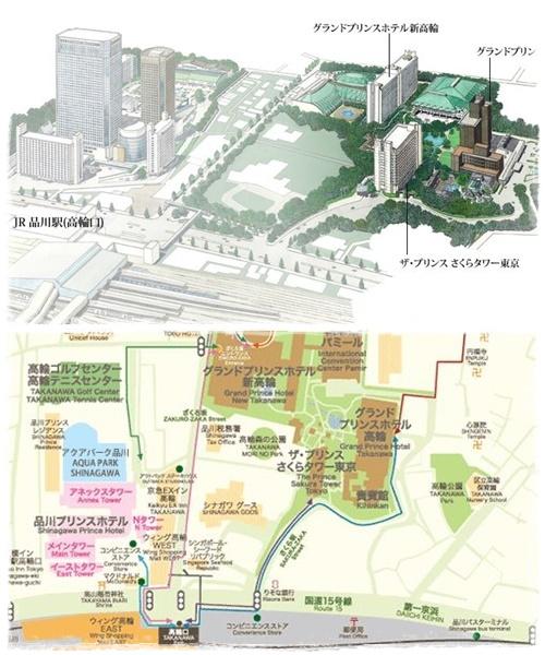 東京26日Ⅱpage8