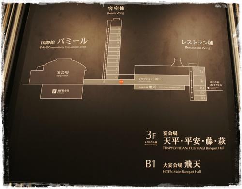 東京26日ⅡDSC03859