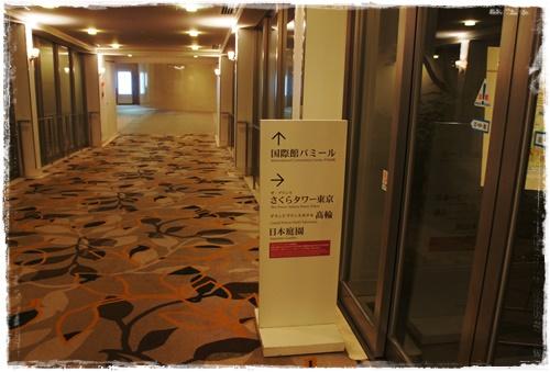 東京26日ⅡDSC03857