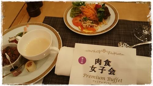 東京27日DSC_5282