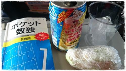 東京27日DSC_5280
